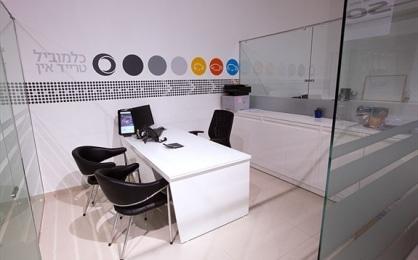 סוכנות מכירות יונדאי בראשון לציון