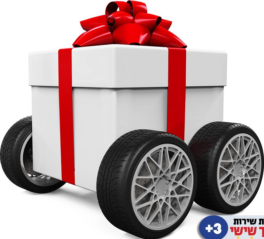 חבילת הפתעה עם גלגלים במוסך יונדאי מורשה