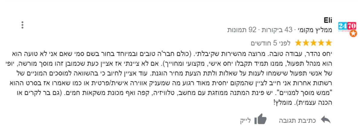 Screenshot_31 (1)